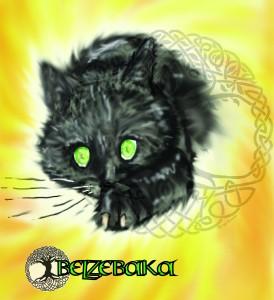 Belzebaka sort ses pouvoirs, en fond d'écran le sceau de d'Yggdrasil, l'arbre entre les mondes