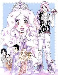kuranosuke et les amars